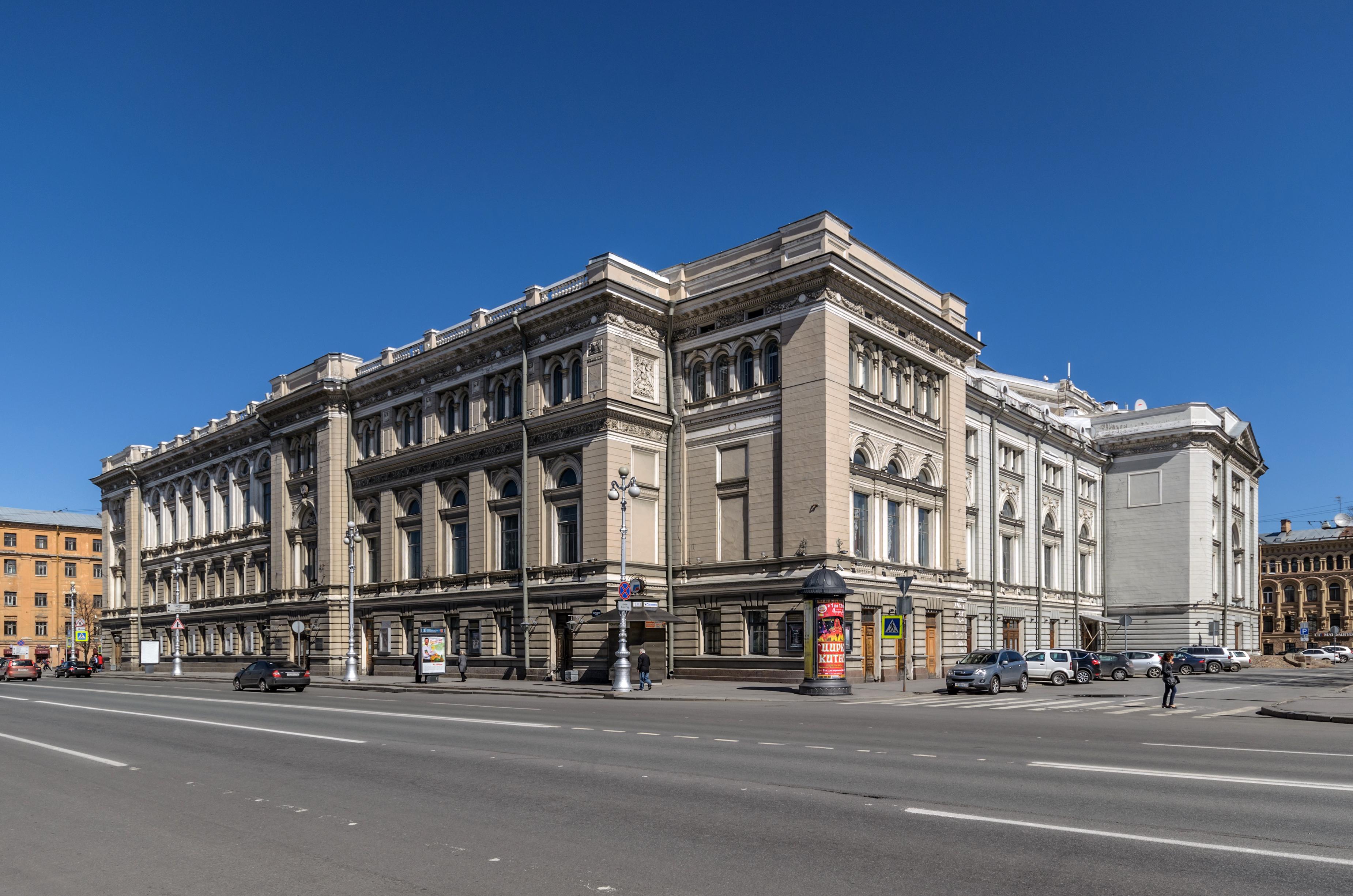 Консерватория им. Римского-Корсакова